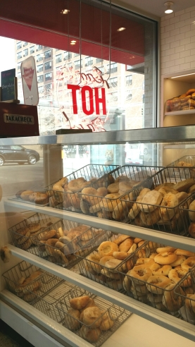 Bialy: Like a Bagel, But Not